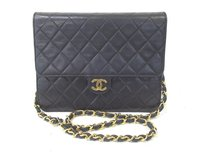 Chanel Vintage Gold Suede Shoulder Bag