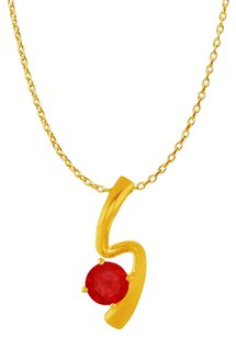LoveBrightJewelry Round Ruby Freeform Pendant 18K Yellow Gold Vermeil