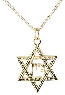 Star Of David Pendant Necklace 19 12 - 14k Yellow Gold Womens Faith Gift