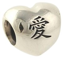 PANDORA Pandora Ai Heart Charm - 925 Sterling Silver Love Chinese Character 791192